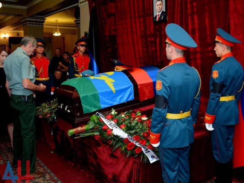 Аксенов, Залдостанов и недобитый Ташкент. Как хоронили Захарченко