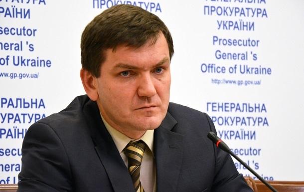 Горбатюк оспаривает увольнение из ГПУ в суде