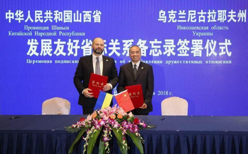 Между Николаевской ОГА и Народным Правительством провинции Шаньси в Китае заключен Меморандум о дружбе и сотрудничестве
