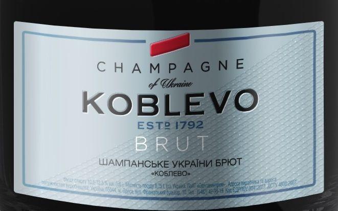 """""""Коблево"""" будет выпускать шампанское"""