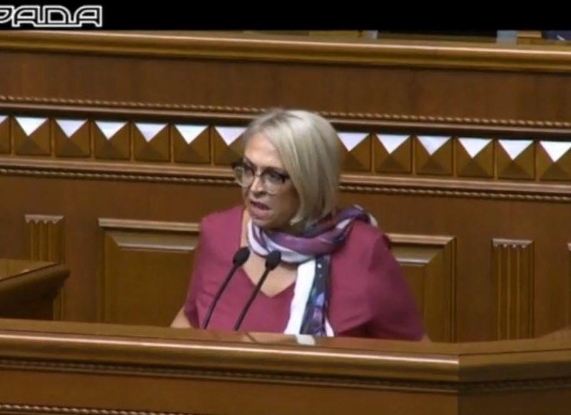 Женское лицо украинской политики. Кужель призвала божью кару на голову Луценко и БПП