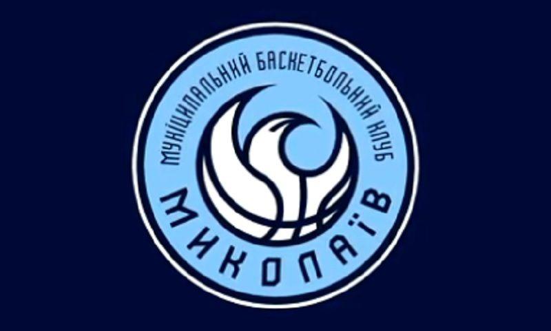 """МБК """"Николаев"""" продолжил сотрудничество с двумя молодыми игроками (ФОТО)"""