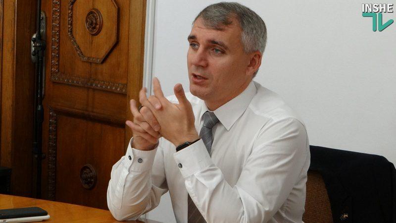 Сенкевич заявил, что Николаев из-за депутатов потерял грантовый миллион долларов на строительство центра реабилитации молодежи