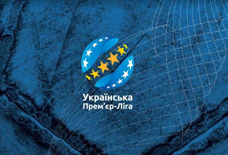 МФК «Николаев» проходит аттестацию, которая нужна для выступления в Премьер-лиге