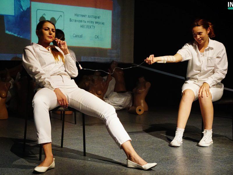 Mykolaiv Art Week: «Дикий театр» показал николаевцам эпатажный спектакль о женщинах – «Быть снизу»