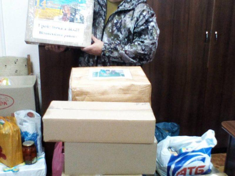 Николаевские школьники собрали более 200 посылок для бойцов ВСУ и воспитанников Мариупольской школы-интерната