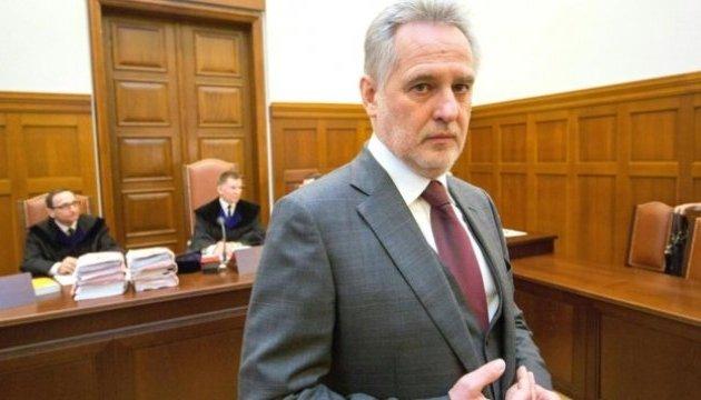 Суд Австрии возобновит рассмотрение апелляции Фирташа о его экстрадиции в США