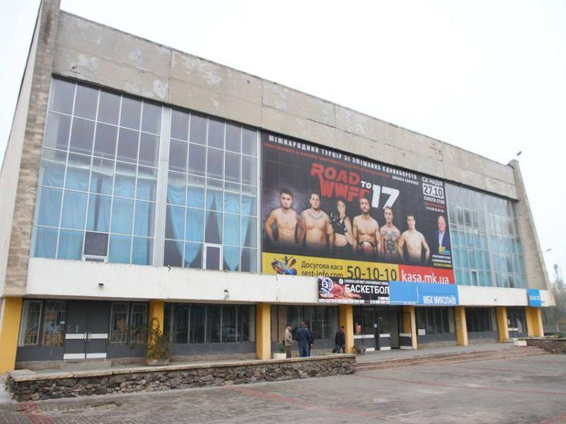 С 5 ноября главная баскетбольная арена Николаева закроется до марта следующего года