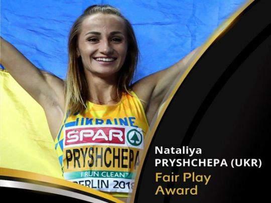 Украинскую легкоатлетку наградили за благородный поступок