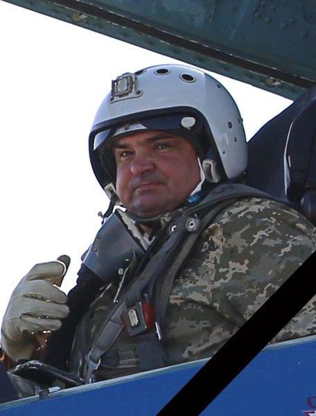 В Украине попрощались с летчиком, погибшим во время крушения Су-27