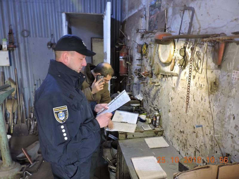 В Николаеве продолжается проверка пунктов приема металлолома