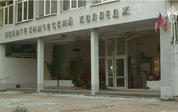 В керченском колледже возобновили занятия