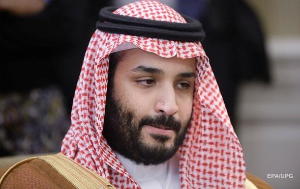 Кронпринц Саудовской Аравии создал тайный отряд для преследования диссидентов
