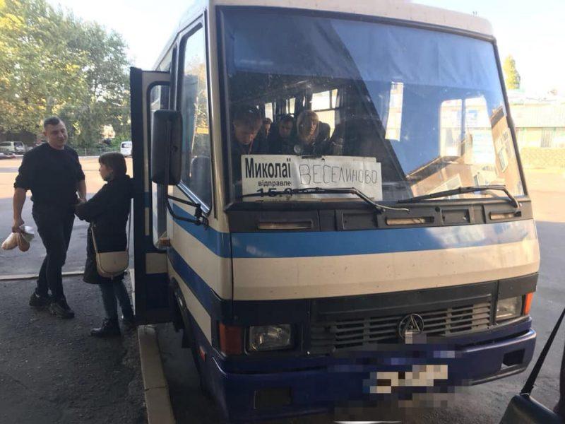 Укртрансбезопасность зафиксировала нелегального перевозчика на маршруте «Николаев-Веселиново»