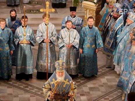 Русская православная церковь решила полностью прекратить евхаристическое общение с Константинопольским патриархатом