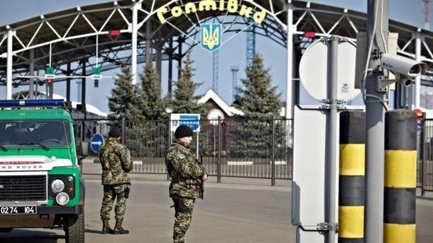 Мужчина угрожал взорвать себя возле пропускного пункта в Харьковской области