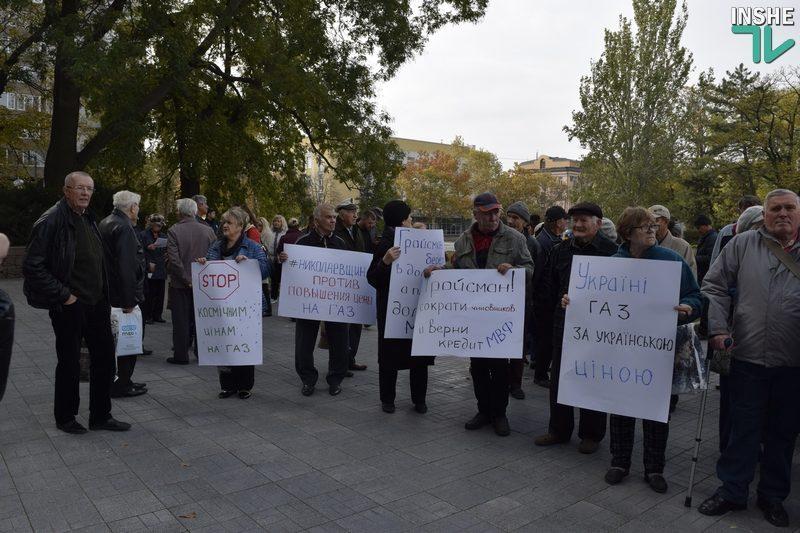 Митинг в Николаеве против повышения цены на газ: политические лозунги без политических флагов и неслучившийся штурм Николаевской ОГА