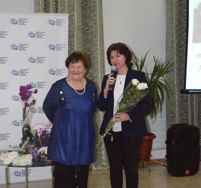 В Николаеве отметили юбилей известного в Украине педагога Людмилы Старовойт