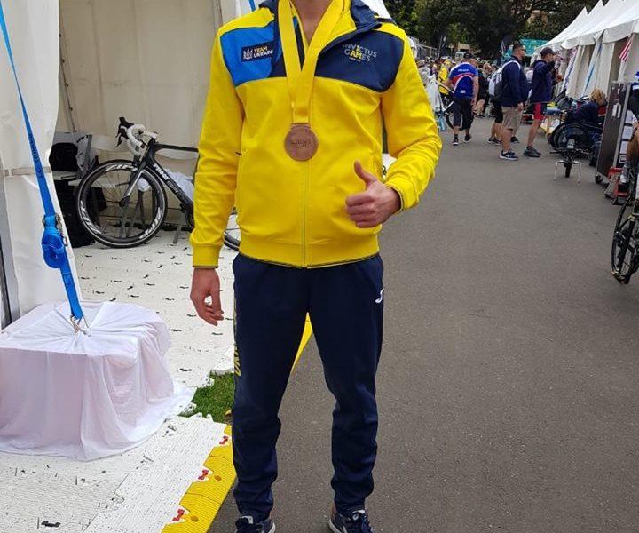 Сборная Украины завоевала первую медаль на Играх Непокоренных