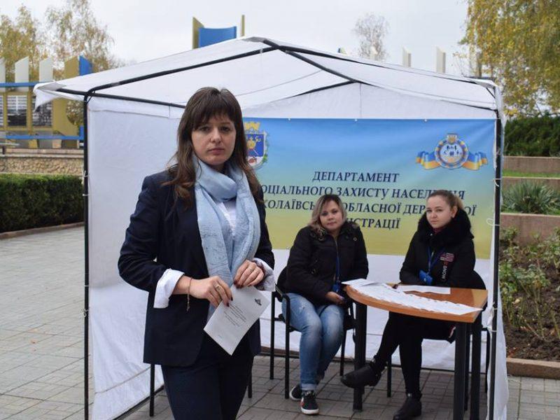 О том, как получить субсидию, жители Николаевщины могут узнать в специальных пунктах во всех городах и райцентрах области
