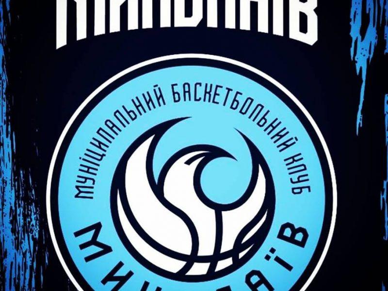 Перед закрытием «Надежды» МБК «Николаев» проведет еще одну игру с «Запорожьем»