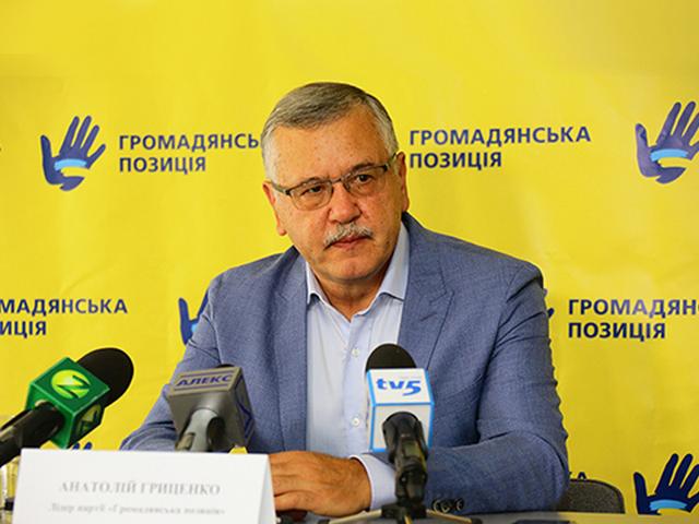 Гриценко полагает, что возможность урегулировать конфликта на Донбассе появится только после выборов в Раду