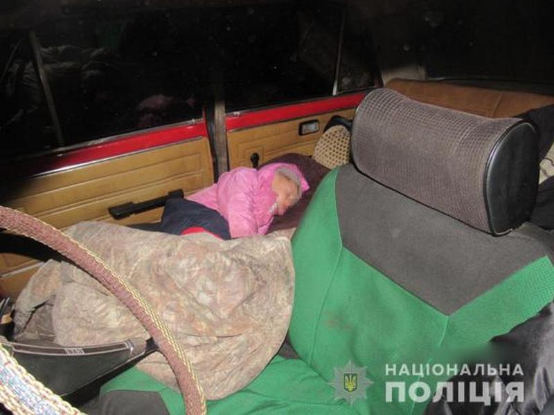 В Николаеве нашли семью, которая с 3-летним ребенком жила в легковом автомобиле