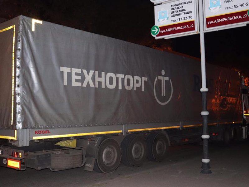 Первая фура с гуманитарной помощью от Николаевщины добралась до Черниговщины. Но помощь пострадавшим от взрывов в Ичне еще нужна