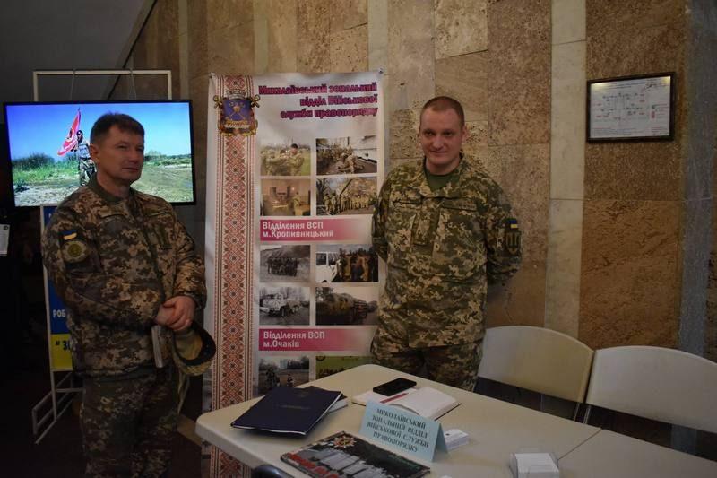 Николаевщина – первая в Украине по привлечению на службу по контракту