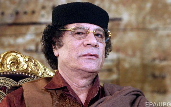 В Бельгии со счетов Каддафи исчезли несколько миллиардов евро – СМИ