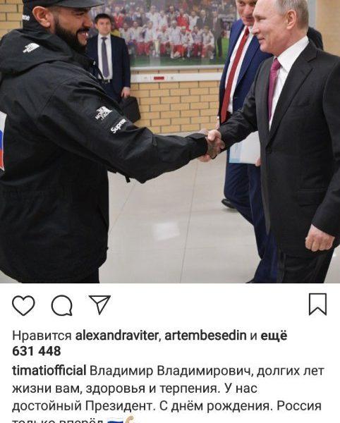 «Возникла очень странная ситуация»: игроки сборной Украины по футболу отметились под постом с поздравлениями Путину