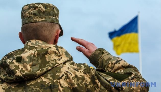 """Все больше украинцев забывают о советском """"23 февраля"""""""