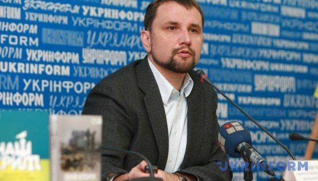Украина возглавила международный рейтинг доступа к архивам КГБ