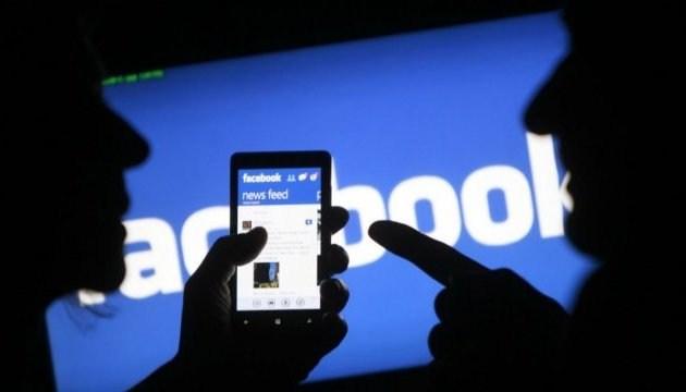 Facebook и Twitter не выявили китайского вмешательства в выборы США