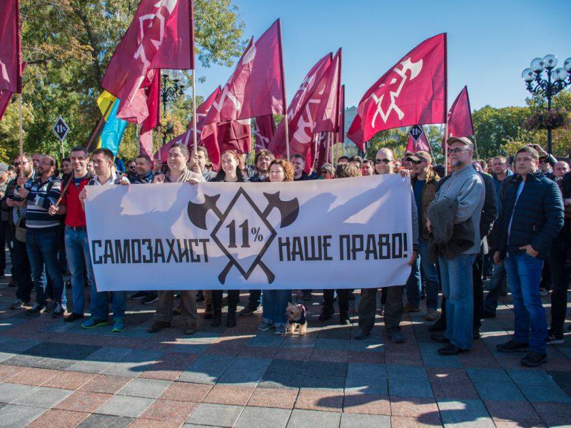 Сегодня в Киеве прошел марш за легализацию оружия в Украине