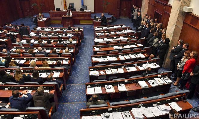 Депутатам Македонии, поддержавшим переименование страны, предоставят охрану