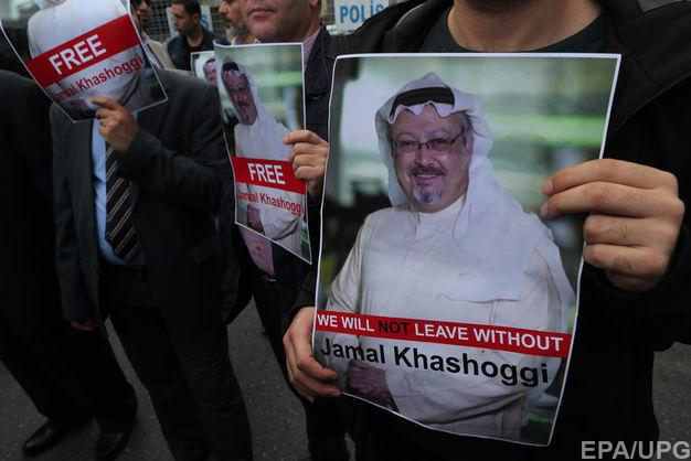 Генпрокурор Саудовской Аравии: Убийство журналиста Хашкаджи было преднамеренным
