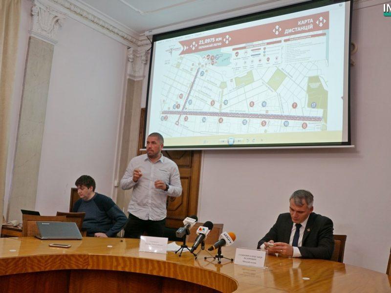 Николаевцы, внимание! В воскресенье движение по Центральному проспекту ограничат для проведения международного полумарафона
