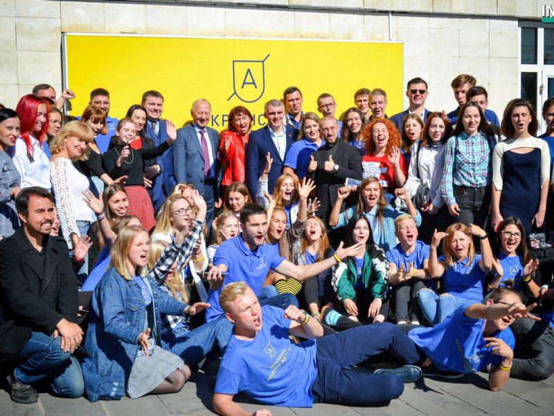 Украинская академия лидерства открыла третий год в Николаеве: «Мы верим, что лидер – это прежде всего о служении общему благу»
