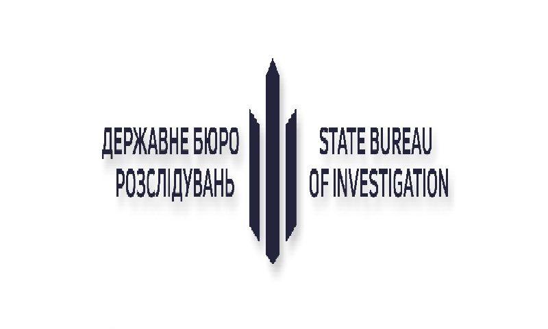 На Николаевщине помощник начальника колонии делал «закладки» для осужденных на территории колонии (ФОТО) 9
