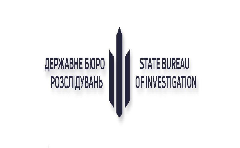 В Николаевское теруправление ГБР избрано 32 следователя