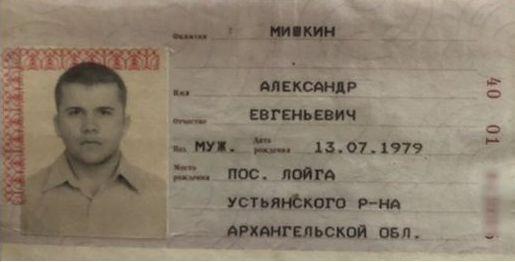 Второго подозреваемого в отравлении Скрипаля идентифицировали как военврача ГРУ Мишкина