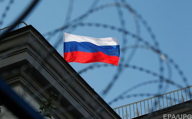 """ЕС продлил """"крымские"""" санкции против России"""