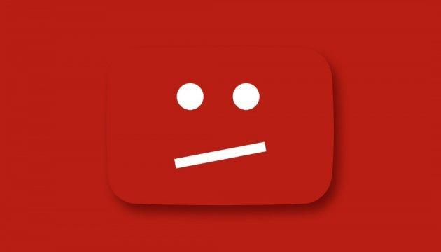 Российский гимн заблокировали на Youtube, – Роскомнадзор считает это хамством