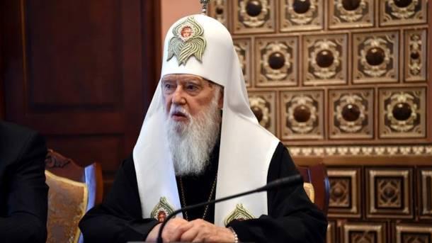 Филарет озвучил требования к главе единой поместной церкви