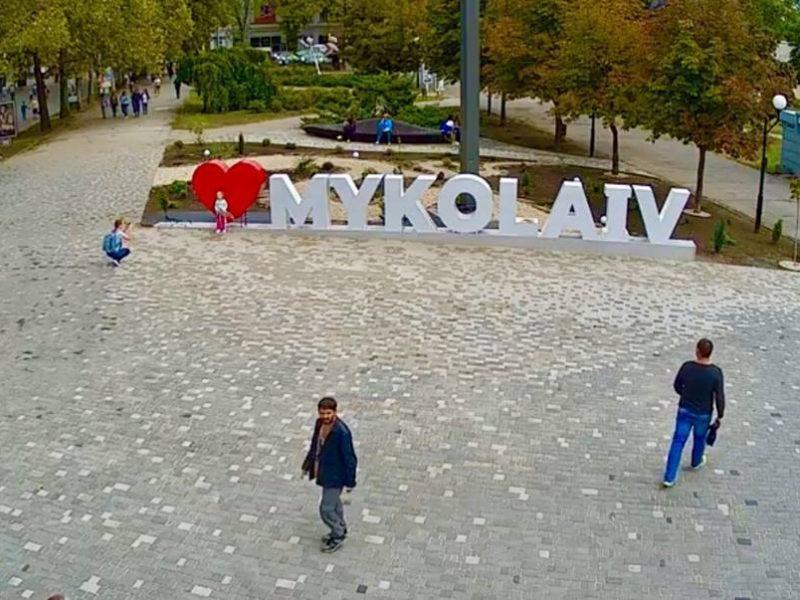 Не аэропортом единым. За подаренную фотозону «IlikeMykolaiv» из бюджета доплатят 200 тысяч задним числом?