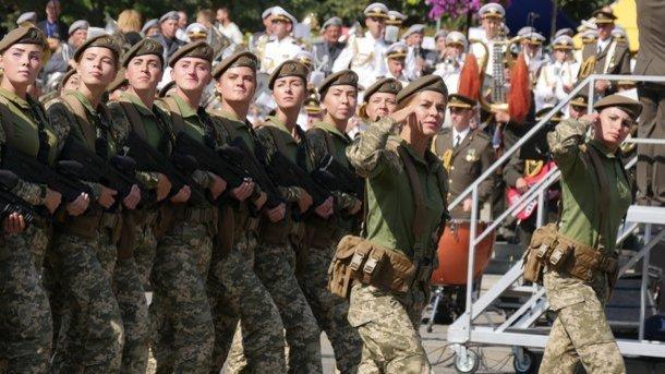 В силу вступил закон о равноправии мужчин и женщин в украинской армии