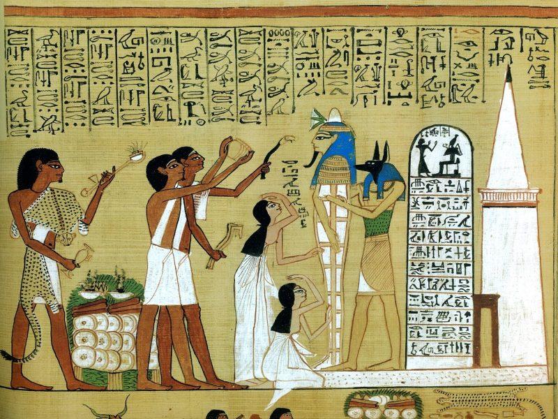 """На аукционе продали папирус с вариантом древнеегипетской """"Книги мертвых"""". За 1,35 млн. евро"""