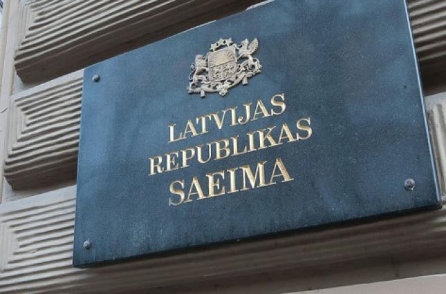 Латвия объявила чрезвычайное положение на границе из-за мигрантов из Беларуси