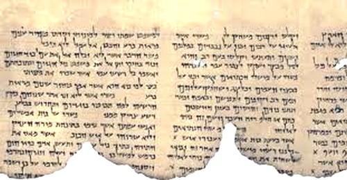 Пять знаменитых «свитков Мертвого моря» оказались подделкой